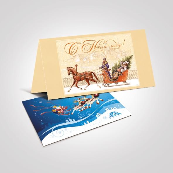 Заказать в типографии открытки 75